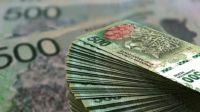 Complemento mensual para el salario familiar de $10.126